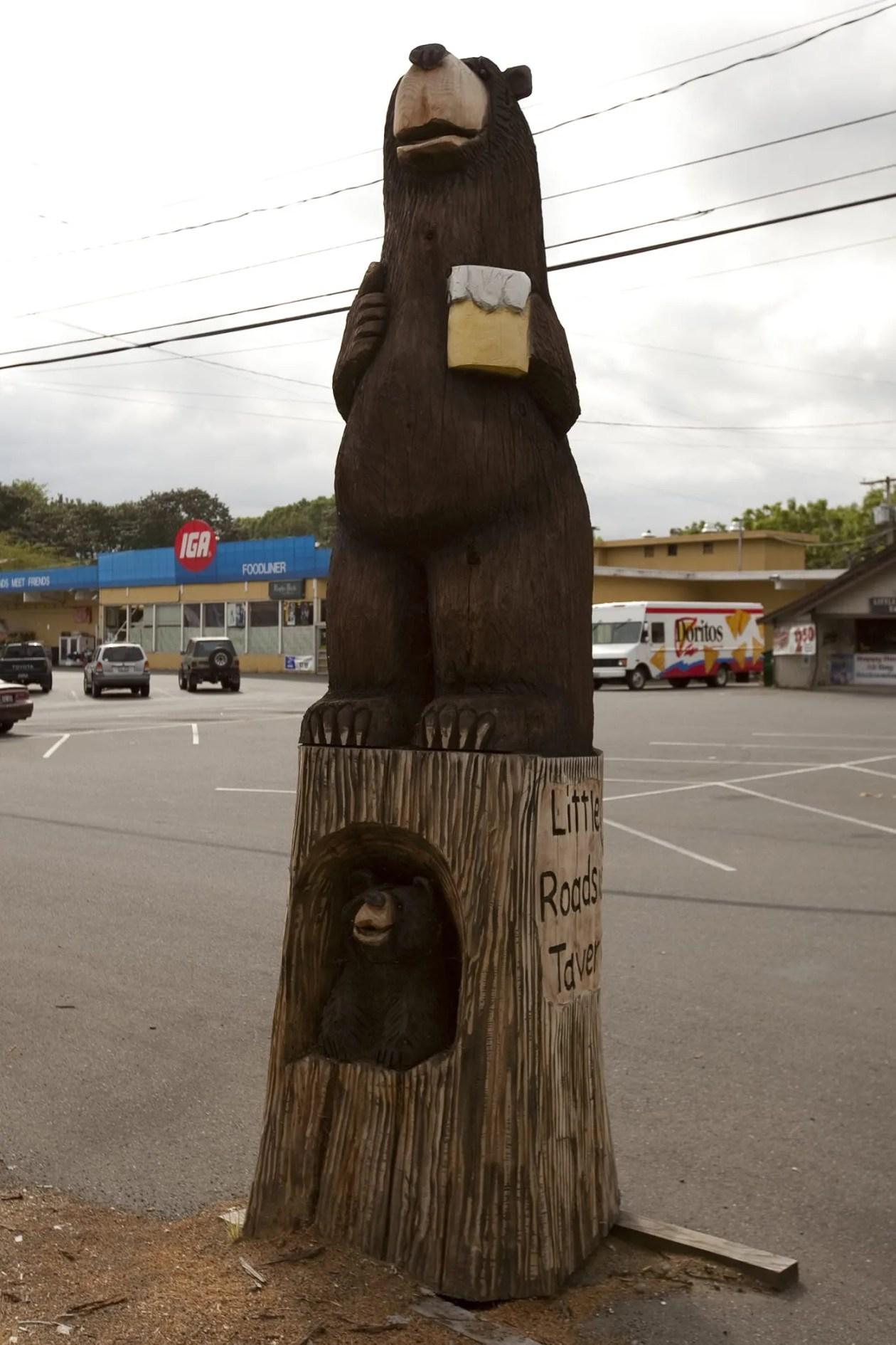 Little Roadside Tavern Bear in Everson, Washington - Carved bear roadside attraction outside of the Little Roadside Tavern in Everson, Washington.
