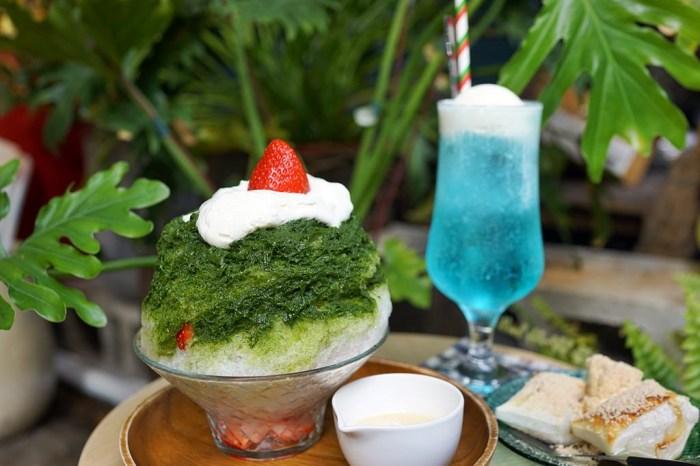 台北大同區│點冰室·ジャビン。赤峰街日式刨冰‧茶飲‧甜點,來呷冰吧!
