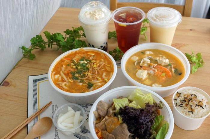 新竹外送美食│韓食鍋。免出門!在家就能享用熱騰騰的韓式豆腐煲*(已歇業)