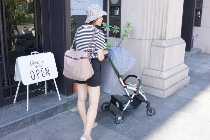 育兒│德國 LASSIG 多功能復刻版媽媽包。時尚又實用,讓我當個優雅雙寶媽!