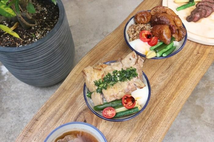 新竹美食│硬派主廚的軟嫩料理關東店。在復古文青老宅裡吃著美味舒肥料理*