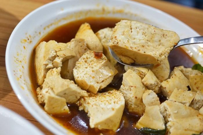 新竹美食│臭二爺現蒸臭豆腐。新竹素食小吃推薦*