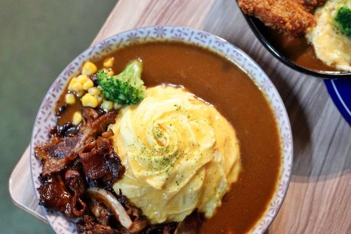 新竹美食│喜然泡飯咖哩。東門市場美食‧螺旋蛋包咖哩飯‧可免費續飯唷!