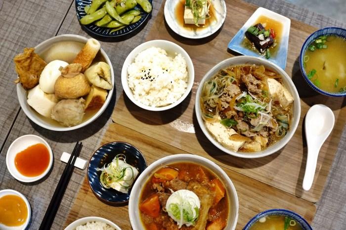 新竹美食│白巢小店煮物。充滿溫度的日式家常料理*