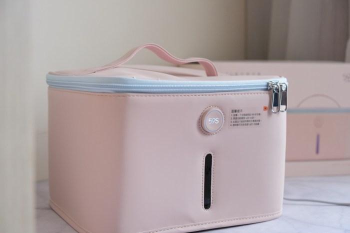 育兒│59S LED紫外線消毒袋升級版。多一份防護給家人多一份安心‧防疫從自身做起!