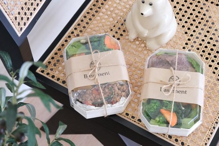 新竹外帶美食│Basement.co 211 健康餐盒*