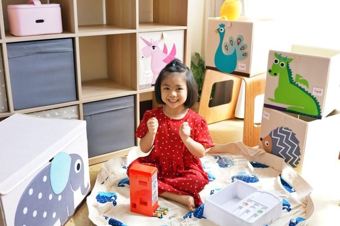 育兒│加拿大 3sprouts 收納系列。可愛實用收納箱~讓孩子從小養成收納好習慣!