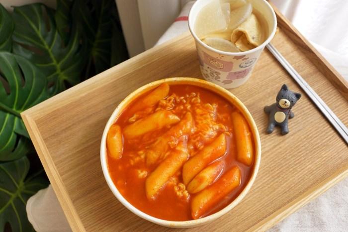 新竹美食│韓國叔叔新竹店 Korea Uncle 。道地韓國街頭小吃‧起司辣炒年糕與魚板湯*