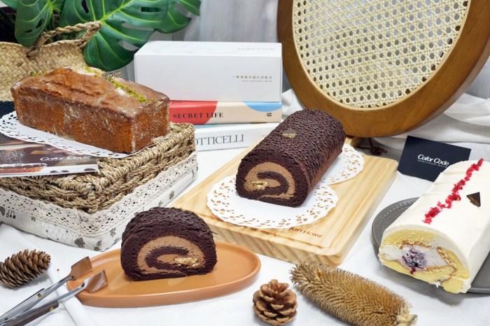 新竹蛋糕│Color C'ode 凱莉小姐新竹巨城店。法式手工甜點‧生日蛋糕‧彌月蛋糕推薦*