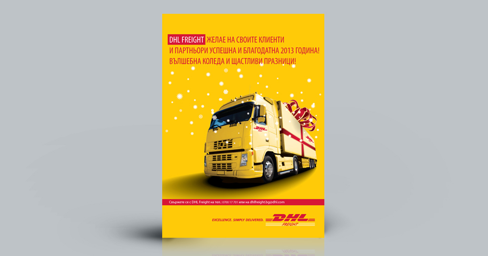 DHL Freight Christmas Card December 2013 Silver Advertising Silver Advertising