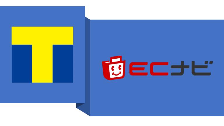 ウエル活でTポイントを4%増量できるポイントサイト「ECナビ」