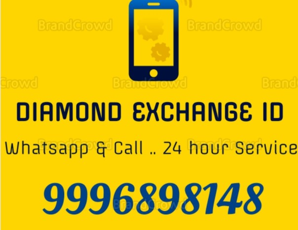 Diamond exchange online id