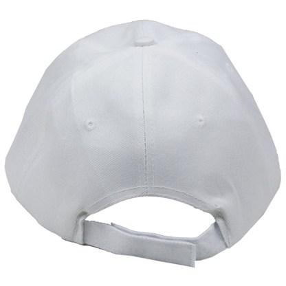 Silver Fever® Classic Baseball Hat 100% Adjustable Unisex Trucker Cap - Made to Last - White Color