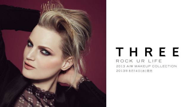 three_aw2013_campaign image