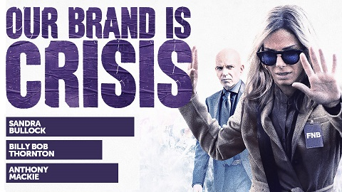 Poster Our Brand is Crisis 2015