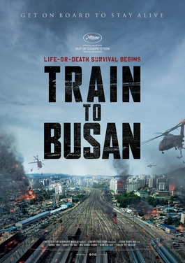 train-to-busan-2016-1