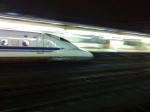 Shinkansen (c) 2011 Silverton Consulting, All Rights Reserved