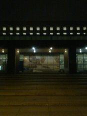roma, palazzo delle poste di via marmorata