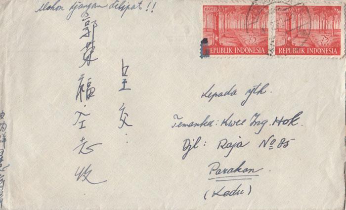 Surat dari Koo Aij Tung di Yogyakarta untuk Kwee Ing Hok di Parakan