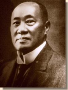 Oei Tiong Ham. (Dok. Istimewa)