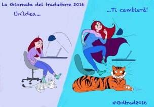 1vignetta_gdtrad2016