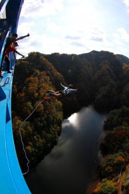 "O ""Bungee Jumping"" mais alto do Japão"