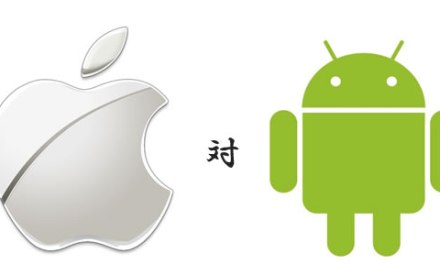 Android ou iPhone?