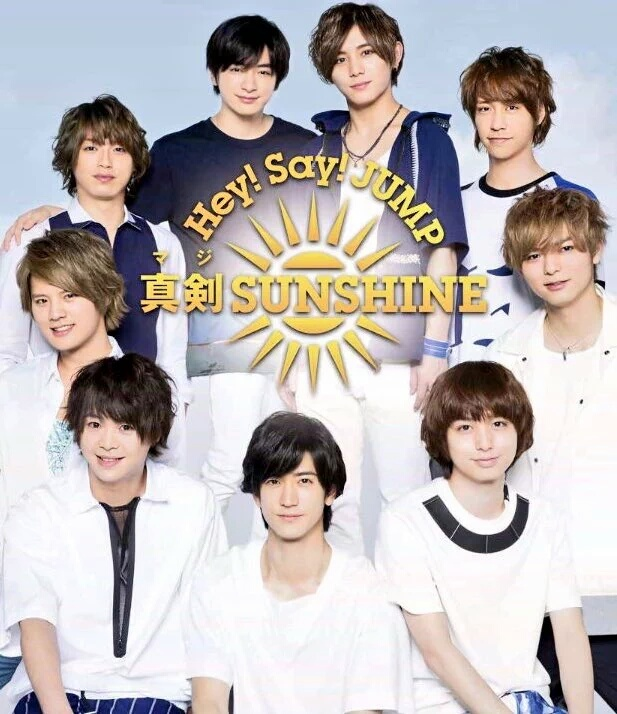"Os nove integrantes do Hey!Say""JUMP"