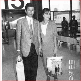 坂口良子夫妻