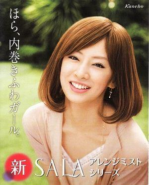 北川景子髪型画像
