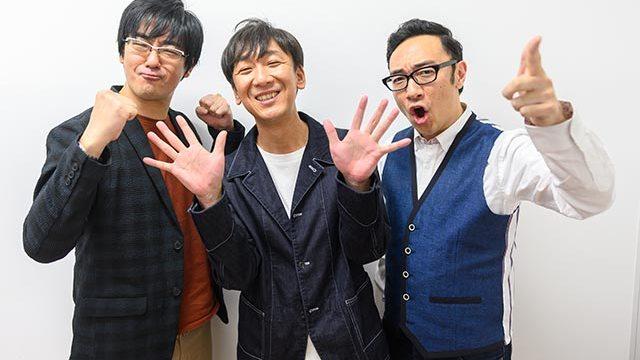 飯塚悟志の東京03結成秘話や養成所時代からブレイクするまで総まとめ!