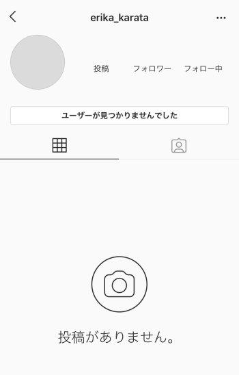 唐田えりか_インスタアカウント削除