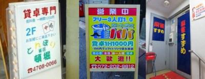 3時のヒロイン_福田麻貴_実家雀荘