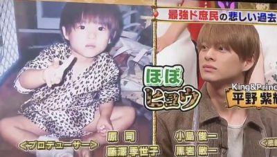 平野紫耀_幼少期_子供の頃画像