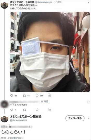 ペットボトル負傷_オジンオズボーン篠宮_画像