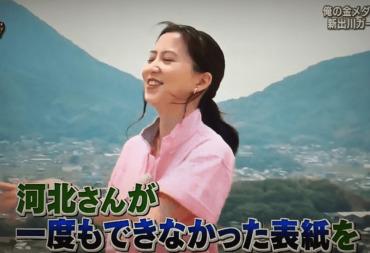横田真悠_毒舌シーン1