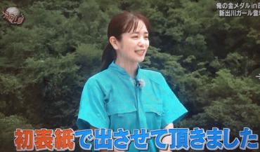 横田真悠_毒舌シーン2