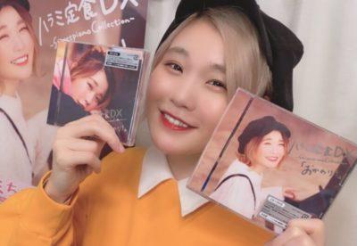 ハラミちゃん_CD_画像