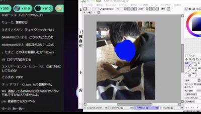 みっきー(みきおだ)_未成編女性リーク画像