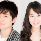 下野紘の嫁が平田宏美はデマ!相手の一般女性と匂わせや目撃情報まとめ!