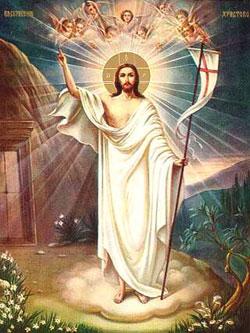 Резултат слика за Христос