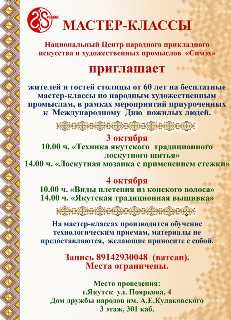IMG_1090-28-09-18-12-36