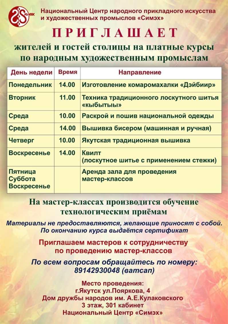 IMG_1255-12-10-18-09-36
