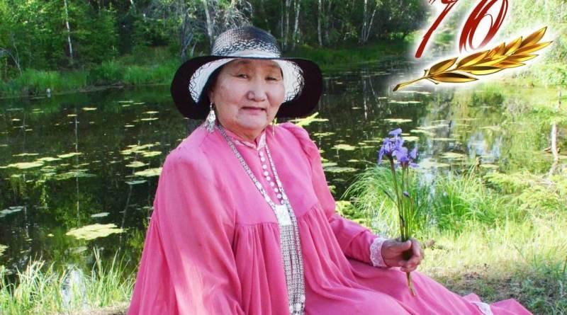 Захарова Валентина Егоровна