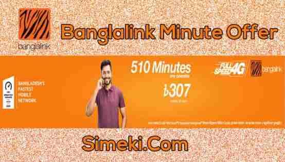 banglalink-minute-offer