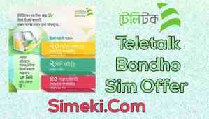 teletalk-bondho-sim-offer