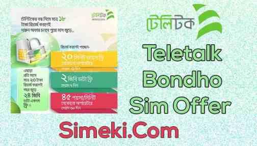 teletalk-bondho-sim-offer
