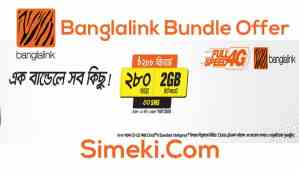 banglalink bundle offer