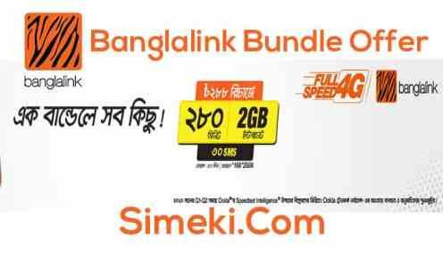 banglalink bundle offer