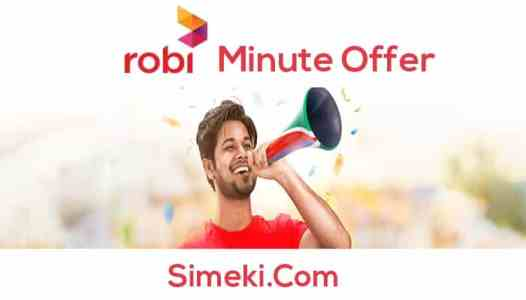 robi-minute-offer